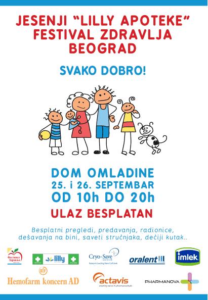 Festival zdravlja 2014, Dom omladine